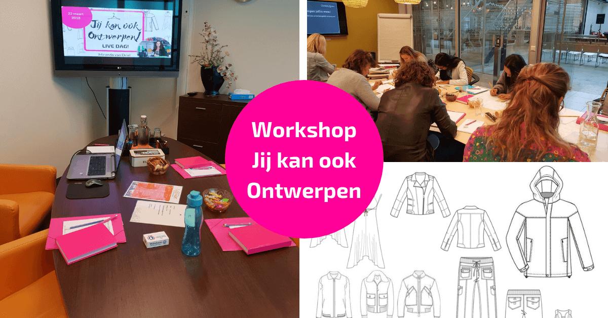 Live dag Workshop Ontwerp je eigen kledinglijn